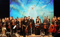 Boljšoj Festival 2015